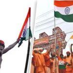 Republic Day : राष्ट्रीय ध्वज फहरा कर देश की एकता का लिया संकल्प, सांस्कृतिक कार्यक्रमों की भी धूम