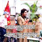 बीएसएनएल प्रबंधन के खिलाफ़ विरोध प्रदर्शन करते महासचिव सौम्या शंकर बोस टीम
