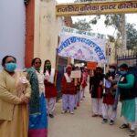 राष्ट्रीय मतदाता दिवस पर छात्रोंओ ने निकाली मतदाता जागरूकता रैली